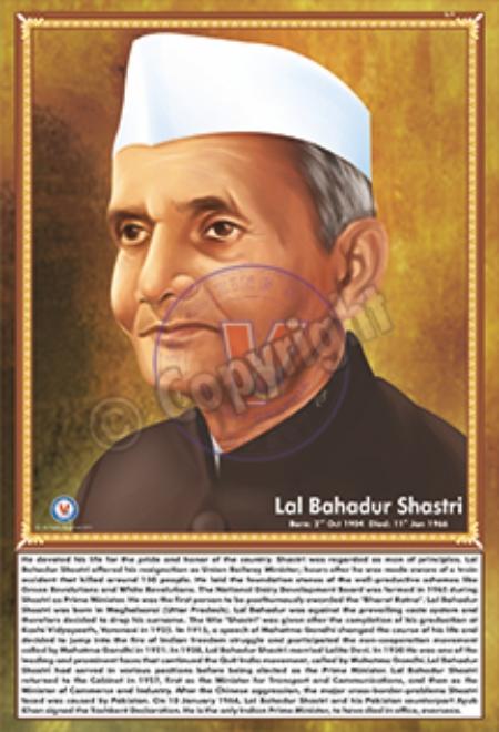 IL-11_Lal Bahadur Shastri_NEW_01