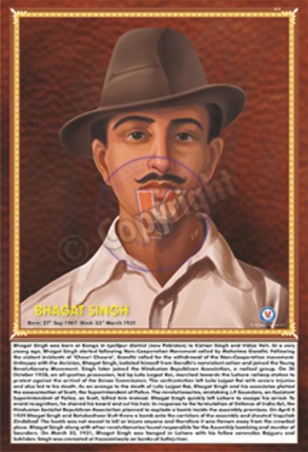 IL-12_Bhagath Singh_NEW_01