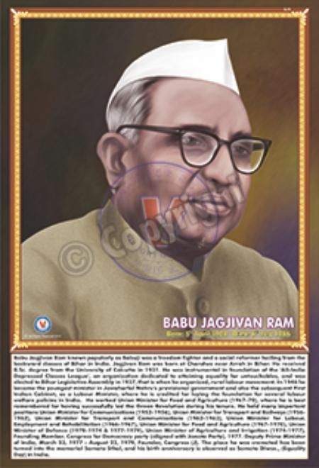 IL-15_Babu Jagjivan Ram_NEW_01