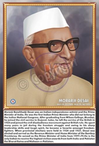 IL-16_Morarji Desai_NEW_01