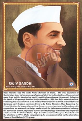 IL-17_Rajiv Gandhi_NEW_01