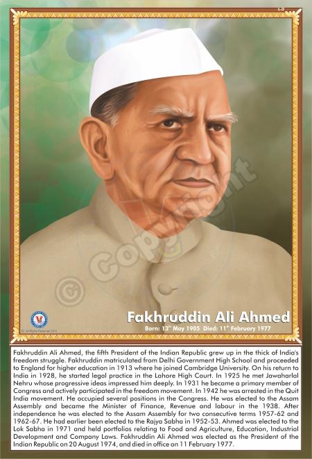 IL-26 _Fakhruddin Ali Ahmed.