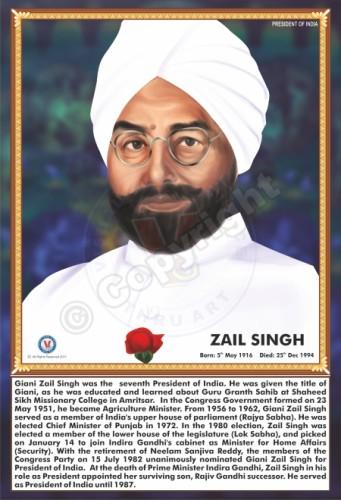 IL-28 Giani Zail Singh