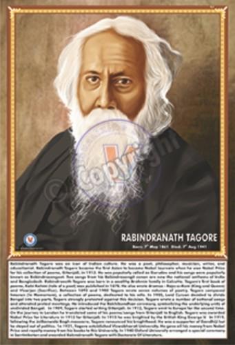 IL-2_Ravindranath Tagore_NEW_01