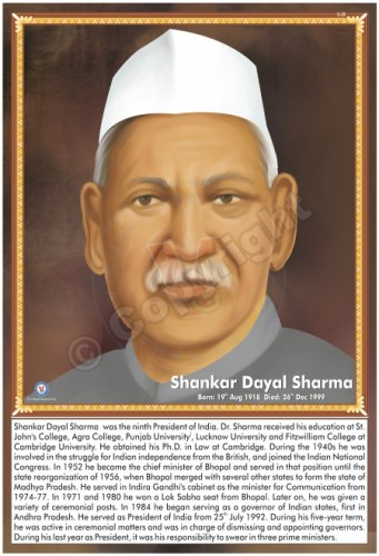 IL-30 Shankar Dayal Sharma