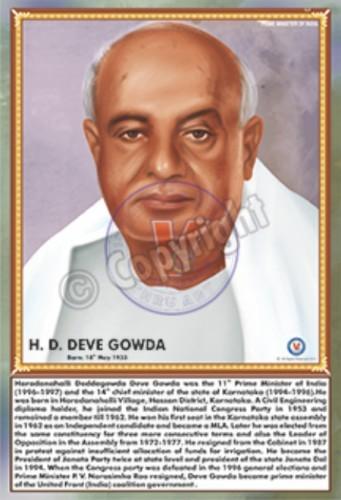 IL-40 H.D. DEVE GOWDA