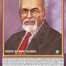 IL-41 Inder Kumar Gujral