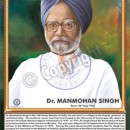 IL-42 Dr. Manmohan Singh