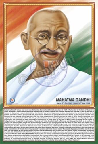 IL-4_Mahatma Gandhi_NEW_01