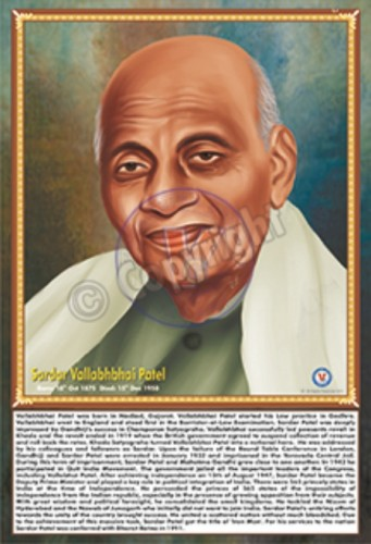 IL-5_Sardar Vallababai Patel_NEW_01