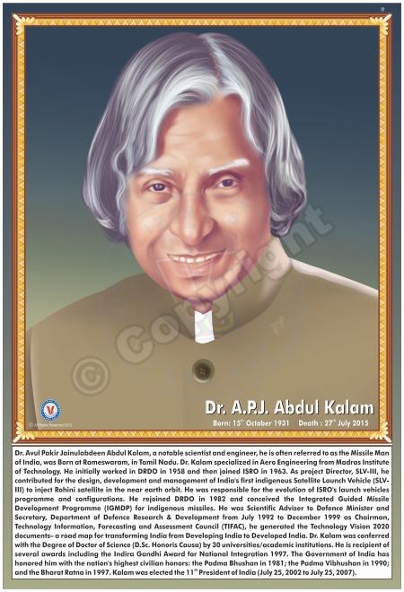 SP-51 Dr. A.P.J. Abdul Kalam