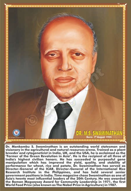 SP-138 DR. M.S. SWAMINATHAN