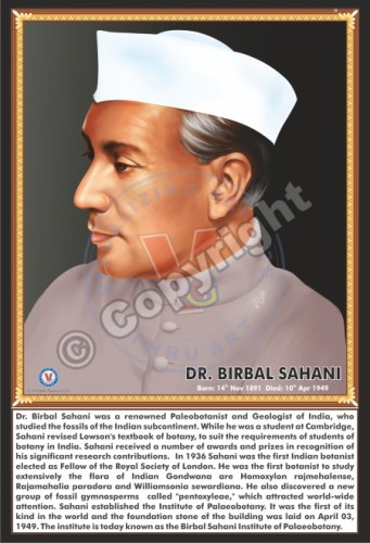 SP-19 DR BIRBAL SAHANI