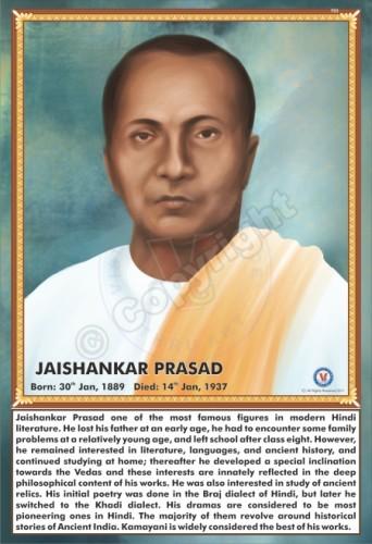 SP-193 JAISHANKAR PRASAD
