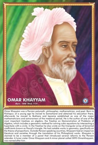 SP-239 OMAR KHAYYAM